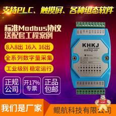 KHDQ-0808