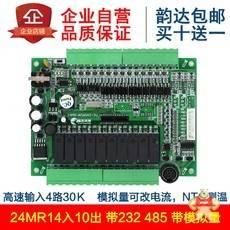 24MR-6AD2DA