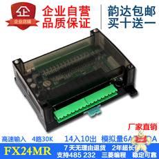 FX1N2N24MR