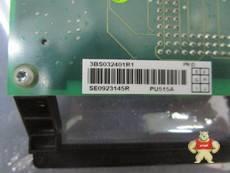MAC112D-0-ED-4-C7130-A1
