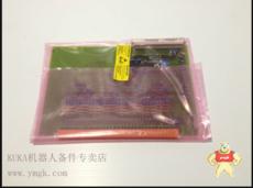 MVME166-014A 68040 CPU