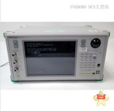 MV-19 30330-22000 ADEPT
