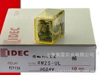 上海供应IDEC【日本原装和泉继电器】RM2S-UL-DC24V  带灯5A 8脚