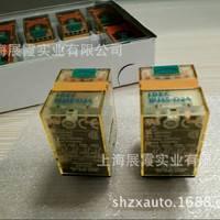 继电器【原装全新】RU4S-D24  RU4S-24VDC和泉中间继电器