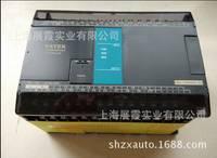 可议价【原装全新 FBS-32MAR2-AC】永宏PLC可编程控制器 上海代理