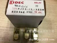 和泉中间继电器【原装现货】RJ2S-CL-AC220V 带灯8A  2开2闭