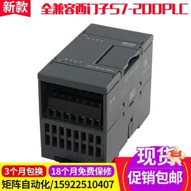 全兼容西门子S7-200 223-8 223-16 223-32 MT/MR 数字量模块 西门子,西门子S7-200模块,EM223,S7-200 CN EM 223,223数字量模块