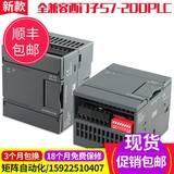 国产兼容西门子S7-200模拟量模块 EM231-TC4 231-TC8 热电偶模块