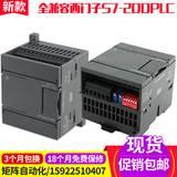 国产全兼容西门子S7-200模拟量模块 EM235 4点输入1点输出包邮