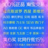 ABB SD812F