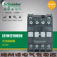 施耐德电气 LC1N1210B5N 电压:AC24V 交流接触器(原装现货)