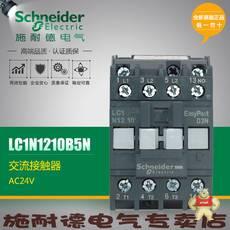 LC1N1210B5N