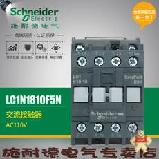 LC1N1810F5N