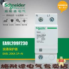 EA9L209F230