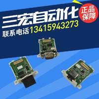 PLC通讯板 FX1N/2N/3U/3G 485/422/232/CNV-BD FX3U-USB-BD