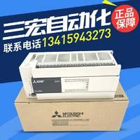 全新三菱PLC FX3U-16MT/ES 32MT 48MT 64MT 80MT 128MR/MT2年质保