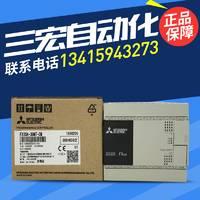 全新原装三菱PLC FX3SA-10MR-CM 14MR 20MR 30MR/MT 包邮!