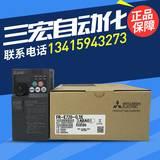 三菱变频器FR-D720-0.4K 0.1K 0.2K 0.75K 1.5K 2.2K 3.7K 5.5K