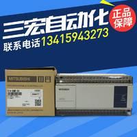 全新三菱PLC FX1N-60MR-001 40MR 24MR 14MR/MT-D质保2年