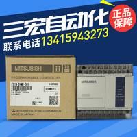全新日本原装三菱PLC FX1N-60MR-001 40MR 24MR 14MR/MT-D