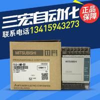 全新原装三菱PLC FX1S-30MR-001 20MR 14MR 10MR/MT