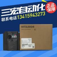 原装三菱变频器FR-D740-0.4K-CHT 0.75K 1.5K 2.2K 3.7K 5.5K 7.5
