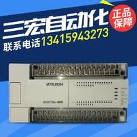 全新原装三菱PLC FX2N-16MT-001 32MR 48MR 64MR 80MR 128MT