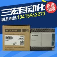 全新三菱PLC FX1S-10MR-001 14MR 20MR 30MR/MT-D质保一年半