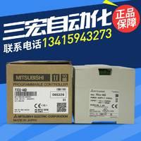 全新三菱PLC FX3U-4AD 4DA TC PT 3A ENET-ADP 2HC 1PG