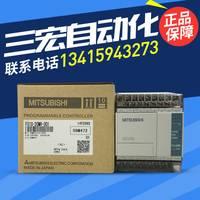 全新原装欧版三菱PLC FX1S-30MR-ES/UL 20MR 14MR 10MR MT