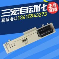 三菱通讯模块 FX3U-485ADP FX3U-232ADP FX3U-485ADP-MB
