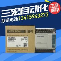 三菱PLC FX1S-30MR-001 20MR 14MR 10MR/MT -D