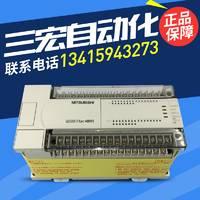 全新原装三菱PLC FX2N-128MR-ES/UL 80MR 64MR 48MR 32MR 16MR MT