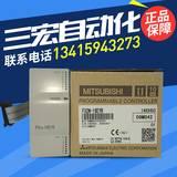 全新三菱PLC扩展模块 FX2N-16EX 16EYR 16EYT 8EX 8EYR 8EYT 32 48ER