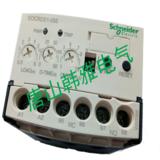 施耐德EOCRDS1过载继电器 唐山韩雅电气设备有限公司