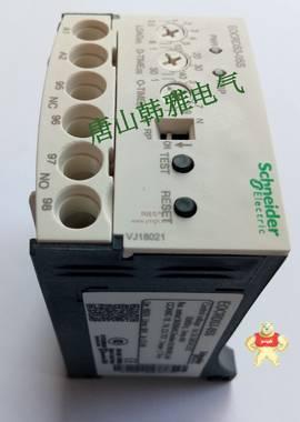 EOCRDS1过载继电器 唐山韩雅电气设备有限公司 施耐德,韩国三和,韩国SAMWHA,电子式继电器,EOCR-DS1