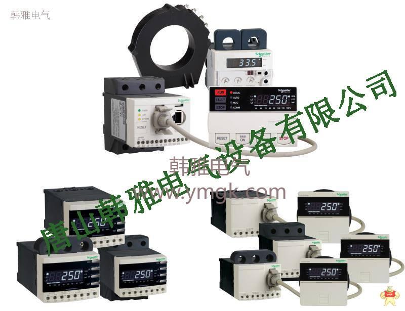 施耐德EOCR-3DD电子式过电流继电器 施耐德,韩国三和,韩国SAMWHA,电子式继电器,EOCR-DS1