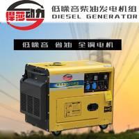 悍莎小型静音柴油发电机【批发选购】5KW静音柴油发电机组