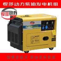移动广告车柴油5KW发电机组 静音型 省油 方便
