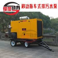 悍莎动力供应柴油机水泵机组,柴油水泵机组 工业泵,循环泵,