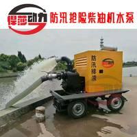 厂家批发拖车式移动泵站 3轮防雨型移动泵车 上海6寸柴油机水泵