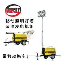 应急抢险移动照明车工程移动升降工作灯全方位移动照明桅杆灯塔