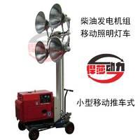 甘肃城市防汛移动灯车 夜间施工专用/1600w大范围照明移动灯