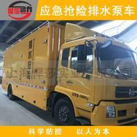 车载式移动式应急抢险排水泵车车载式移动式应急抢险排水泵车