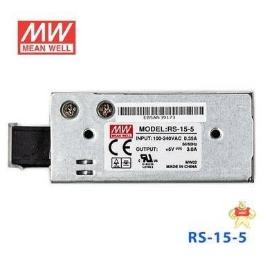 台湾明纬RS-15-5明纬电源15W/5V/3A单路输出 高性能明纬开关电源 明纬RS15-5,明纬3.3V,DC3.3V,15W,明纬开关电源