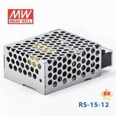 台湾明纬RS-15-12明纬电源15.6W/12V/1.3A单路输出高性能开关电源 明纬RS15-12,明纬12V,DC12V,15W,明纬开关电源