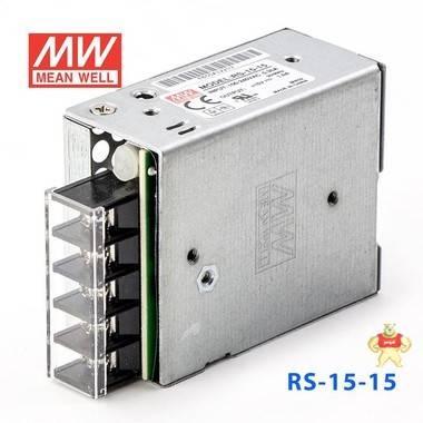 台湾明纬RS-15-15明纬电源15W/15V/1A单路输出高性能明纬开关电源 明纬RS15-15,明纬15V,DC15V,15W,明纬开关电源