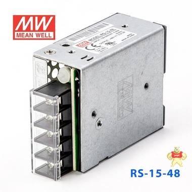 台湾明纬RS-15-48V明纬开关电源15W/ 48V/0.313直流稳压 替换NES 明纬RS15-48,明纬48V,DC48V,15W,明纬开关电源