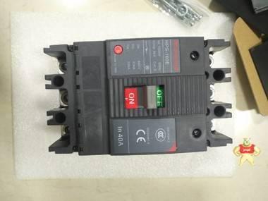 霍尼韦尔 塑壳断路器 HPS系列 霍尼韦尔电气直营店 霍尼韦尔,塑壳,断路器,HPS