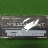 三菱全新原装CCLINK模块AJ65BTB1-16D